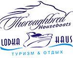 Сотрудники верфи «Лодка Хаус» проходят стажировку на верфи Thoroughbred Houseboats в США