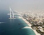 Новый офис Sunreef Yachts в Дубаи