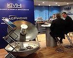 Новости от компании KVH (США)