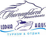 "Деятельность Саратовской верфи ""Thoroughbred Houseboats"""