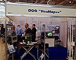Завершилась международная выставка средств обеспечения безопасности государства «INTERPOLITEX - 2014»