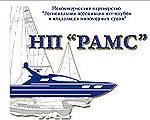 Общее отчетное собрание членов Некоммерческого партнерства «Региональная ассоциация яхт-клубов и владельцев маломерных судов».
