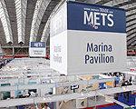 Выставка METS 2009 состоялась