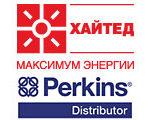 PERKINS ENGINES расширяет свое присутствие на российском рынке